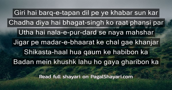 Collection of amazing nazm shayaries in English - Pagal Shayari