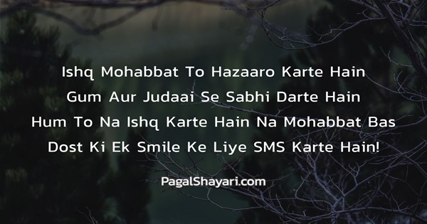 Ishq mohabbat to hazaaro karte hain english funny shayari and ishq mohabbat to hazaaro karte hain english funny shayari and poetry pagal shayari thecheapjerseys Images